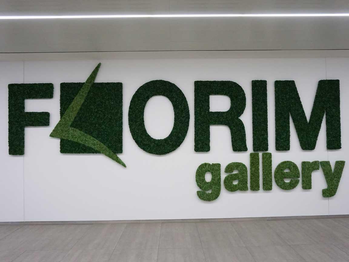 Florim-Gallery in Fiorano