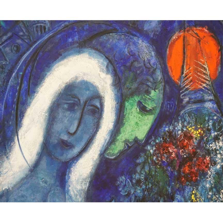 Marc Chagall , Champs de Mars von 1954/55
